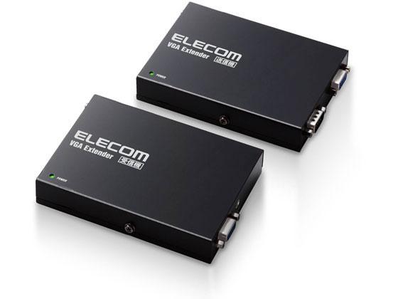 エレコム/VGAエクステンダー/VEX-VGA3001S