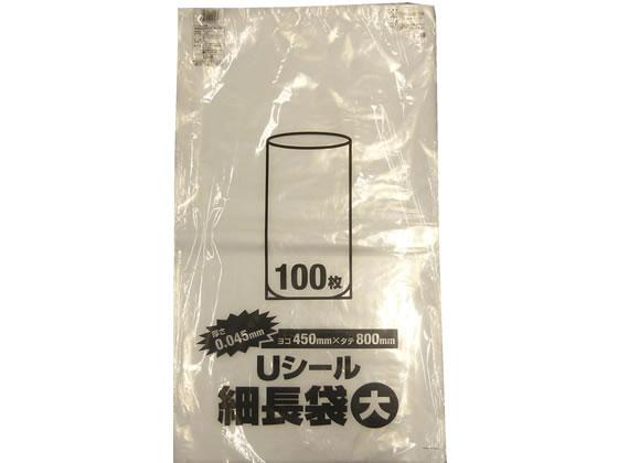 システムポリマー/Uシール 細長袋大 100枚×5袋/U-8