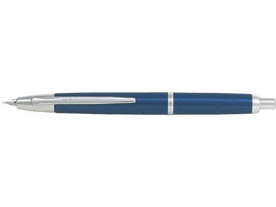 【お取り寄せ】パイロット/万年筆 キャップレス・デシモ ダークブルーマイカ 硬めの中字