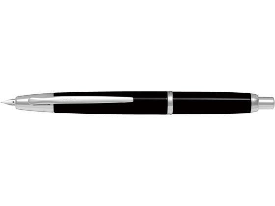 【お取り寄せ】パイロット/万年筆 キャップレス・デシモ ブラック 硬めの極細字