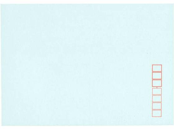 キングコーポレーション/洋2 ブルー インボイス 枠付 100枚×20箱