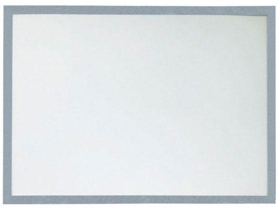 今村紙工/マグネットフレームシート A3 シルバー 5枚入×20パック