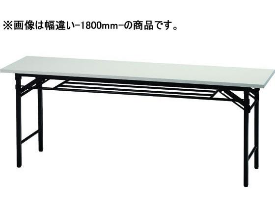 イノウエ/折りたたみテーブル W1500×D450 ホワイト/UMT-1545W