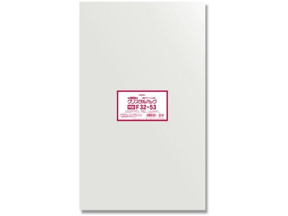 ヘイコー/クリスタルパックF 32-53 100枚×10袋