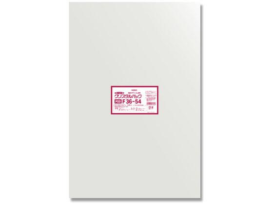 ヘイコー/クリスタルパックF 36-54 50枚×10袋