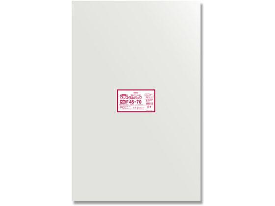 ヘイコー/クリスタルパックF 45-70 50枚×10袋