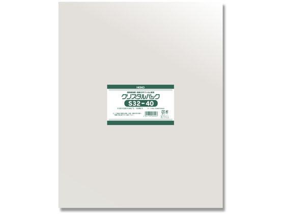 ヘイコー/クリスタルパックS 32-40 100枚×10袋