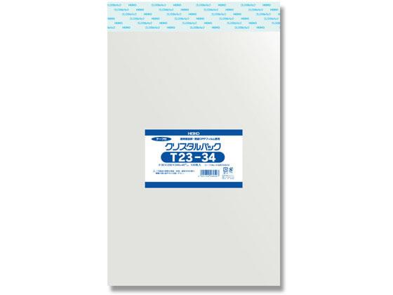 ヘイコー/クリスタルパックT 23-34 100枚×10袋