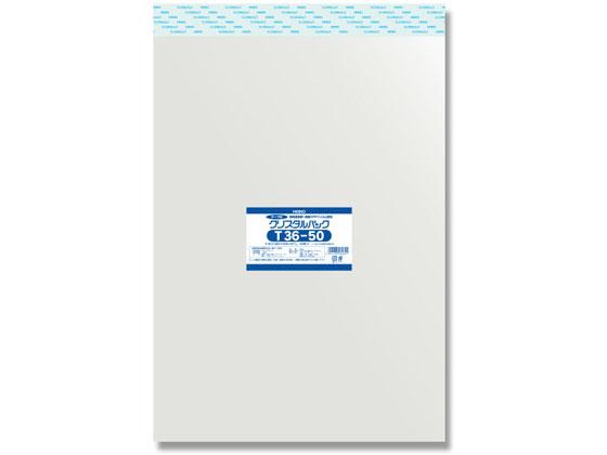 ヘイコー/クリスタルパックT 36-50 50枚×10袋