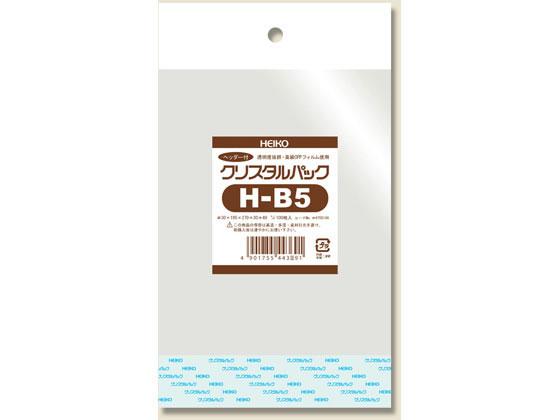 ヘイコー/クリスタルパックH B5 100枚×10袋