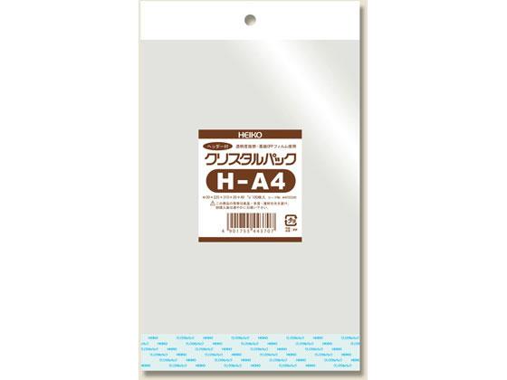 ヘイコー/クリスタルパックH A4 100枚×10袋