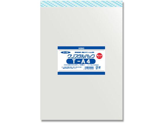 【お取り寄せ】シモジマ/クリスタルパック04T A4 100枚×10袋