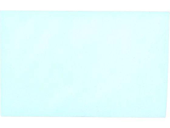 キングコーポレーション/洋形名刺入封筒 ブルー 200枚×10箱