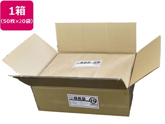 アルフォーインターナショナル/厚口規格袋 透明 16号 50枚×20袋