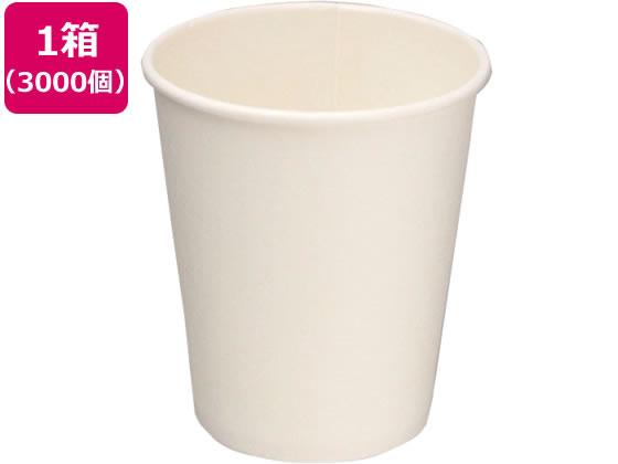 アートナップ/ペーパーカップ白無地 5オンス 3000個/SS-1033