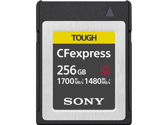ソニー/CFexpress TypeB メモリーカード 256GB/CEB-G256