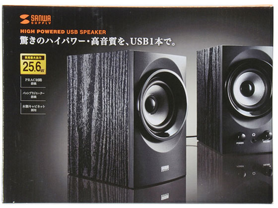 サンワサプライ/ハイパワーUSBスピーカー ブラック/MM-SPU9BK