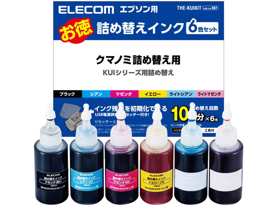 エレコム/エプソン用 詰替えインク KUI-6CL用 10回分/THE-KUIKIT