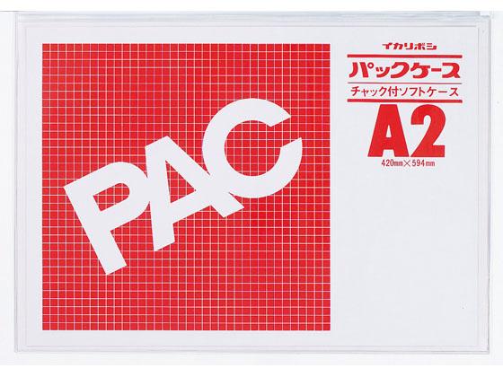 【お取り寄せ】西敬/パックケース A2 10枚/CK-A2