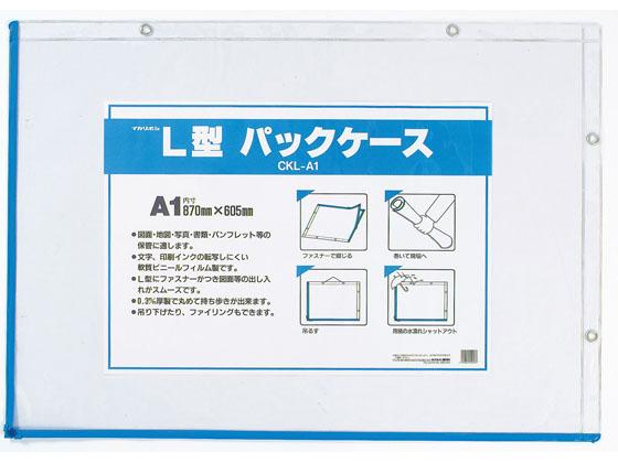 【お取り寄せ】西敬/L型パックケース A1 10枚/CKL-A1
