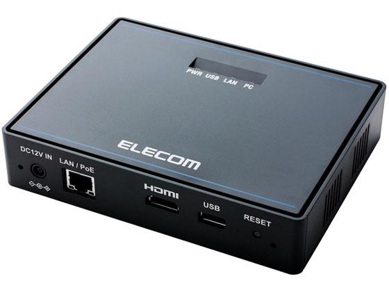 エレコム/PoE受電対応HDMIコンバーター/ECB-G01HD