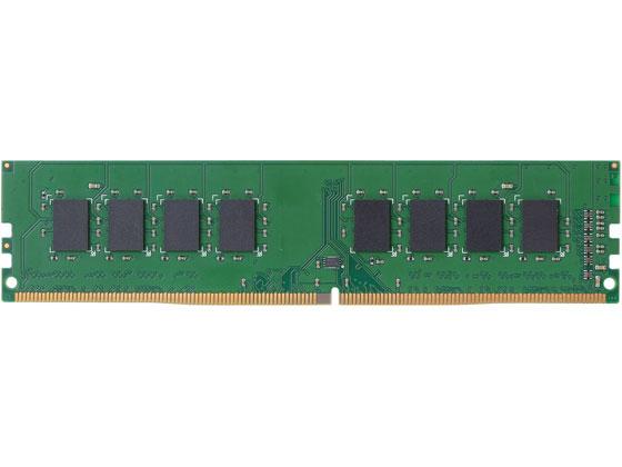エレコム/メモリモジュール DDR4-2133 288pin 8GB/EW2133-8G/RO