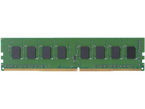 エレコム/メモリモジュール DDR4-2400 288pin 4GB/EW2400-4G/RO
