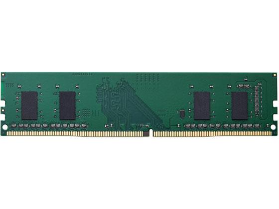 エレコム/メモリモジュール DDR4-2666 288pin 4GB/EW2666-4G/RO