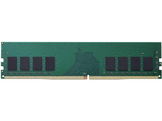 エレコム/メモリモジュール DDR4-2666 288pin 8GB/EW2666-8G/RO