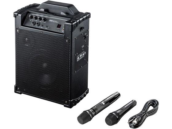 サンワサプライ/ワイヤレスマイク付き拡声器スピーカー/MM-SPAMP10