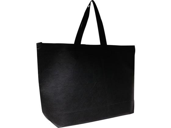 サンナップ/不織布ファスナーバッグ 大 ブラック 5枚×20パック