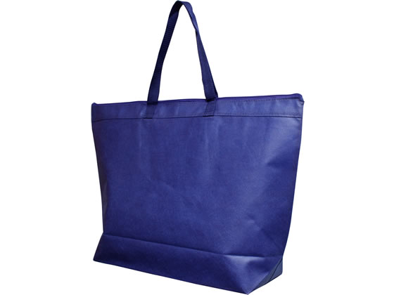 【お取り寄せ】サンナップ/不織布ファスナーバッグ 大 ダークブルー 5枚×20パック