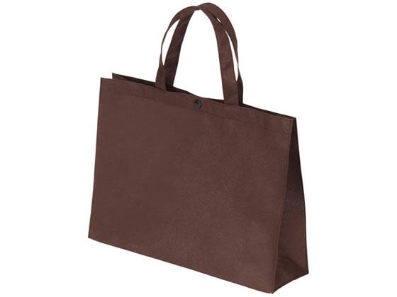 サンナップ/不織布バッグ 横長ボタン付 小 ブラウン10枚×20パック