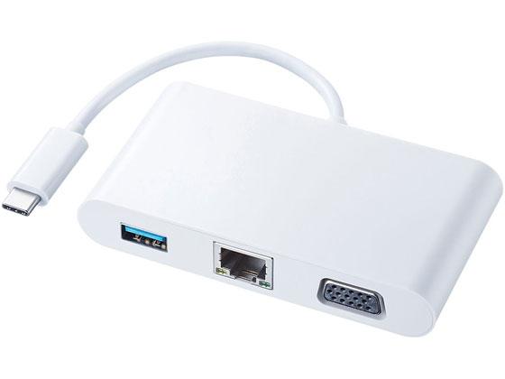 サンワサプライ/USB Type C-VGAマルチ変換アダプタ LAN/AD-ALCMVL