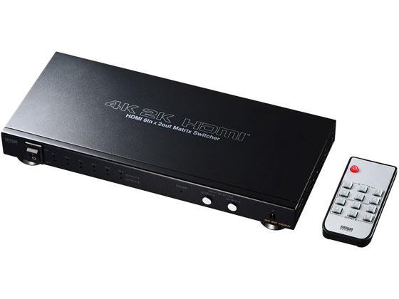 サンワサプライ/HDMI切替器(6入力2出力)/SW-UHD62