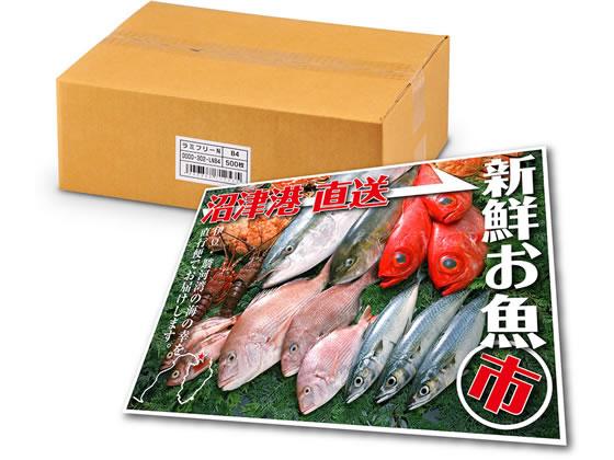 中川製作所/レーザープリンター専用耐水紙 ラミフリー B4 500枚
