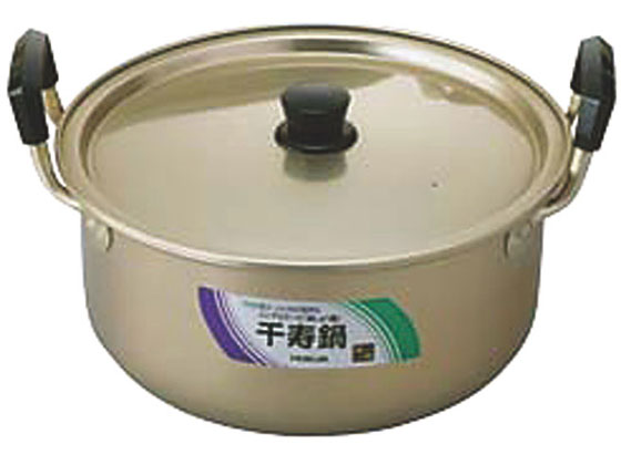 北陸アルミニウム/アルマイト 千寿鍋 40cm (21.0L)