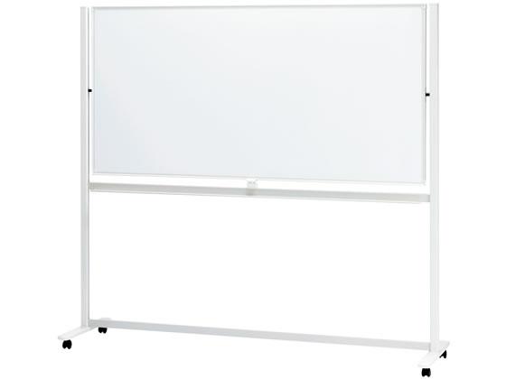 プラス/ホワイトボードLB2脚付プロジェクタ対応片面無地