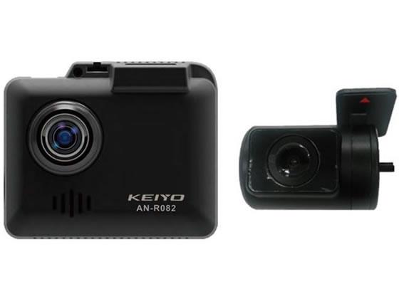 慶洋エンジニア/前後2カメラ ドライブレコーダー/AN-R082