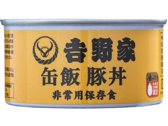 税込3000円以上で送料無料 吉野家 缶飯豚丼 定番から日本未入荷 160g 期間限定特価品