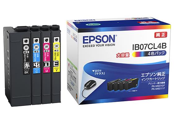納期約3日 ※アウトレット品 税込3000円以上で送料無料 EPSON インクパック 4色パック 大容量 IB07CL4B ショッピング