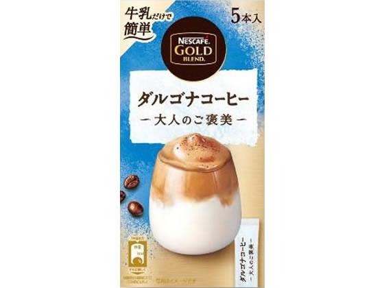 税込3000円以上で送料無料 ネスレ ネスカフェ 国内正規総代理店アイテム ゴールドブレンド ダルゴナコーヒー 5p 大人のご褒美 大好評です