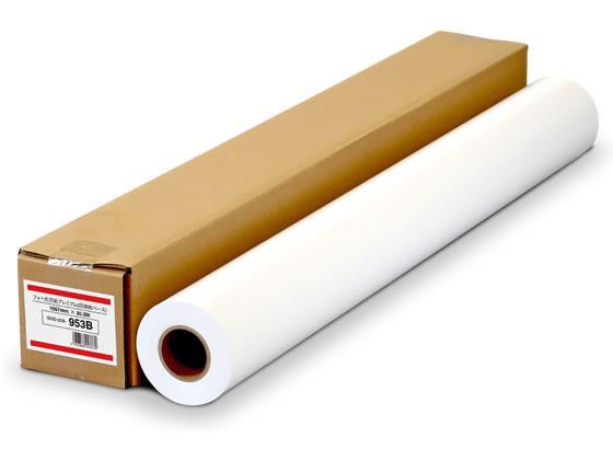 フォト光沢紙プレミアム(グロス) 1067mm×30.5m