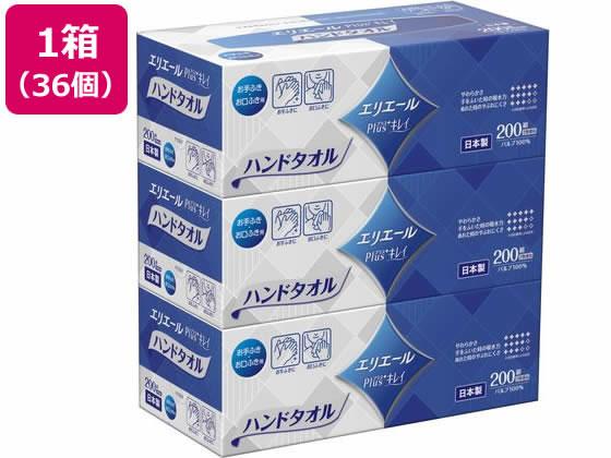 送料無料 大王製紙 エリエールPlus+キレイハンドタオルボックス 激安☆超特価 爆買いセール 箱売 200W3P
