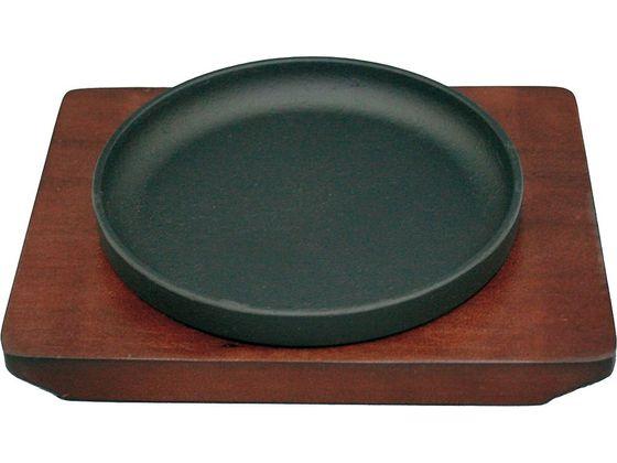 お取り寄せ 税込3000円以上で送料無料 出群 本日限定 IK 21cm 鉄スタッキングステーキ皿