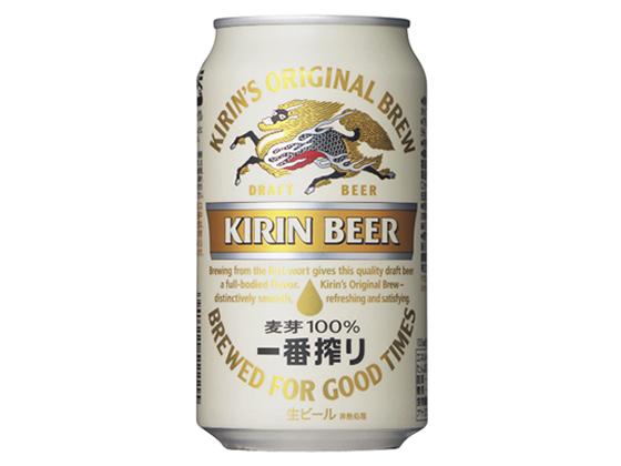 税込5000円以上で送料無料 キリンビール 一番搾り 350ml 生ビール 買い取り 毎日激安特売で 営業中です 5度