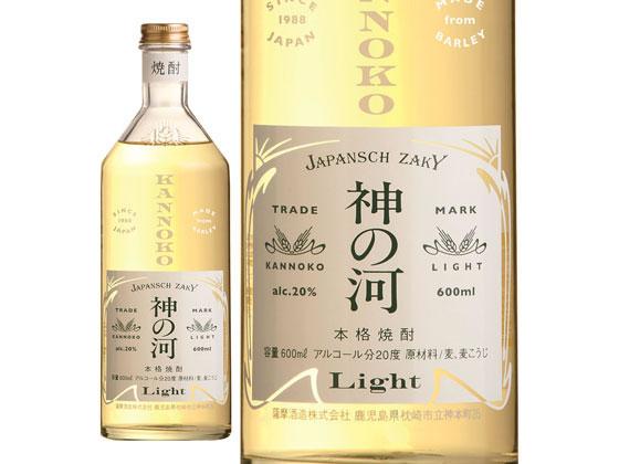 お取り寄せ 税込5000円以上で送料無料 鹿児島 薩摩酒造 日本 神の河Light 公式ストア 麦焼酎 600ml 20度