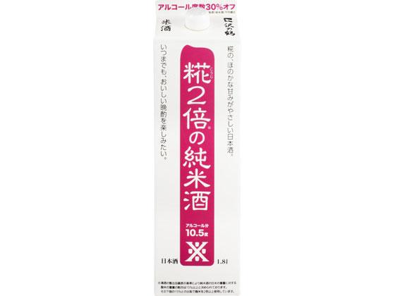 お取り寄せ 税込5000円以上で送料無料 兵庫 沢の鶴 日時指定 糀2倍の純米酒 米だけの酒 往復送料無料