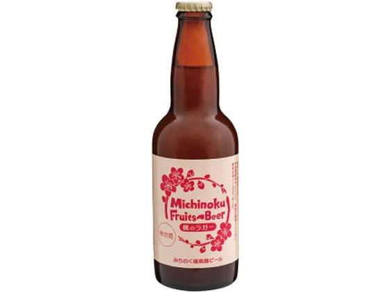 税込5000円以上で送料無料 特価 福島 福島路ビール 桃のラガー 330ml 6度 ショップ 瓶