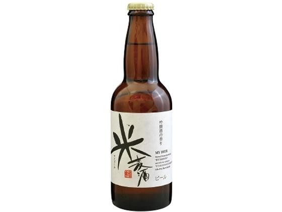 税込5000円以上で送料無料 福島 受注生産品 限定品 福島路ビール 米麦酒 瓶 330ml 5.5度